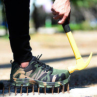 Men's Tactical Outdoor Steel Toe Anti-Puncture Safety Shoes