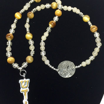 """19.25"""" Hebrew Necklace (name of G-d)with Golden Tiger's Eye"""