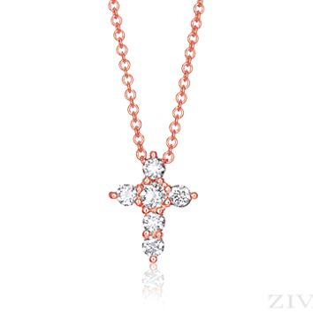 Ziva Small Diamond Cross in Rose Gold