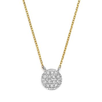 White & Yellow Gold and Diamond Mini Necklace by DRD