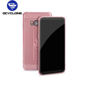 Ocyclone Phone Case Cover For Samsung Galaxy S8 Fited Case Mesh Mobile Phone Shell Dark Slip Shell Star Series