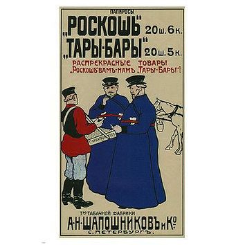 'Luxury' & 'Tary-bary' Cigarettes AD POSTER  St Petesburg Russia 1912 24X36