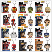 Funko Pop Packet Key Chain Vinyl Figure's