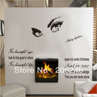 """""""Audrey Hepburn' s Eyes"""" English Characters Saying Vinyl Wall Art Decals Window Stickers Home Decor SM6"""