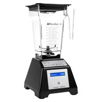 Vitamix Professional Series 500 Blender - Brushe... : Target