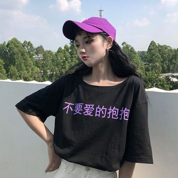 Japanese Characters Top
