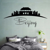Beijing Wall Decals China Landscape City Skyline Vinyl Decal Sticker Art Mural Beauty Salon Bedroom Interior Design Living Room Decor KT140
