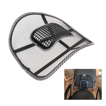Car Seat Comfort Mesh Lumbar Back Brace Support Office Home Car Seat Chair Cushion Cool Car Comfortable Seat  Support