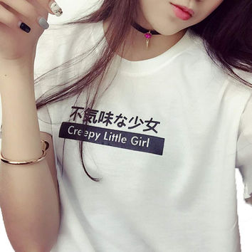 Harajuku Creepy Little Girl Text Shirt