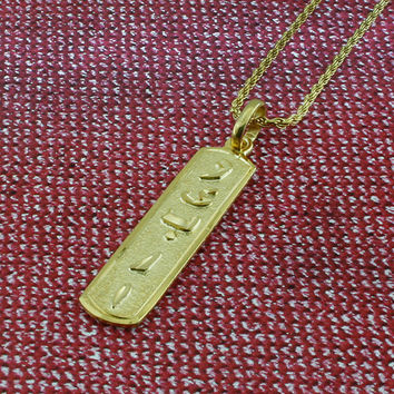 Arabic Cartouche Necklace, Yellow Gold Plated, Silver, Personalized Name in English & Arabic Letters, Slim, CR001B