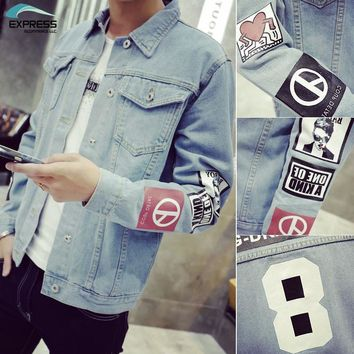 Men's Vintage Denim Patchwork Jacket