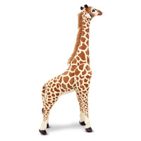 4 Foot Tall Plush Giraffe