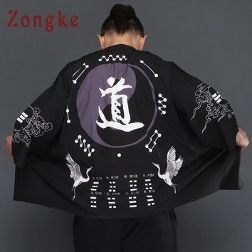 Trendy Zongke Traditional Chinese Kimono Men Black Long Kimono Cardigan Men Divine Spell Taoist Kimono Robe Men Jacket Coat 2018 AT_94_13