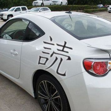Read Kanji Symbol Style #5 Vinyl Decal - Outdoor (Permanent)