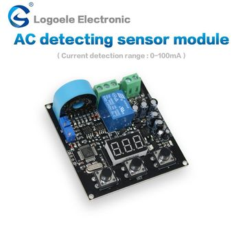 0-5A 0-10A 0-20A 0-50A 0-100mA AC current sensor to detect the full range of linear output delay