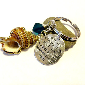 Sea Shell Keychain, Teal Wire Wrapped Sea Glass Keychain, Beach Glass Accessories, Cool Car Keychain, Coastal Key Ring