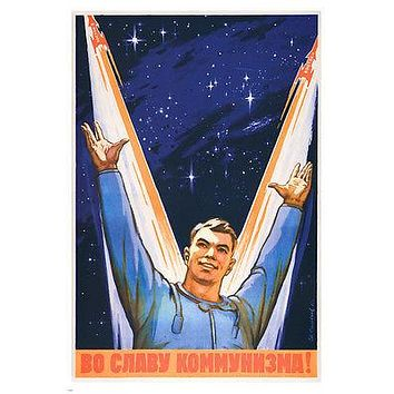 for the glory of COMMUNISM propaganda POSTER 24x36 Soviet Union 1961 RARE