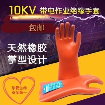 10kv insulated gloves electrician prevent electric shock live working natural rubber palm design