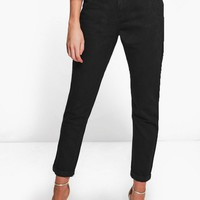 Robyn High Rise Straight Leg Jeans | Boohoo