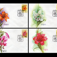 Garden Lilies - Set of 4 Stamped Envelopes (FDCs) Premier Jour - Printed in the USSR, Moscow, 1989