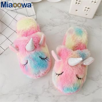 1pc Lovely Ice cream Rainbow Unicorn slippers Pocket Coin bag Colorful Plush Toy soft animal stuffed Kawaii gifts for children
