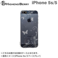 Highend Berry Original TPU Case for iPhone 5s/5 with Strap Hole and Protection Cap (Paradise)