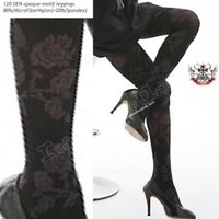 120 Den Opaque Monochrome Solid Color Tights Pantyhose Brown