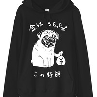 メンズフード付きパーカー【不良パグ】| Men Hoodie - Bad Pug – Japanese I got your green