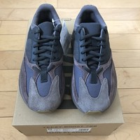 ADIDAS YEEZY BOOST 700 MAUVE 100% AUTHENTIC NEW - SIZE: 5