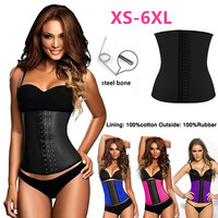 2015 Women Corset Steel Boned Waist Trainer Rubber Latex Corset Underwear Bustiers Slimming Body Shaper Plus Size XS-6XL = 1958543684