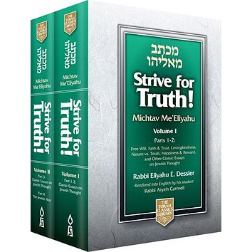 Strive for Truth, New 2 vol. set