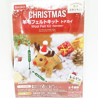 Needle Felting Kit Wool Felt DIY Kit for Handmade Christmas Reindeer White Polar Bear Doll