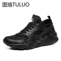 Tenis Masculino Male Gym Sport Shoes Ultra Fitnes Stability Sneakers Men Breathable air Athletic Trainers women Tennis bigsize47
