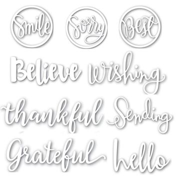 Multi Believe Wishing Sorry Hello Words Metal Cutting Dies For DIY Scrapbooking Embossing Paper Cards Decorative Crafts New 2018