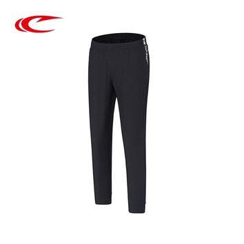 SAIQI New High Quality Jogger Pants Men Women Fitness Bodybuilding Gyms Pants For Runners Lovers Woven Nine Sweat Trousers158270