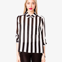 Striped Georgette Shirt | FOREVER 21 - 2022344269