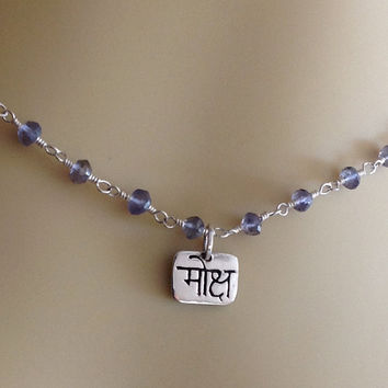 Yoga necklace, Moksha Sanskrit charm necklace, meditation necklace, inspirational jewelry, nirvana necklace, layering necklace