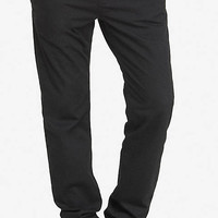 BLACK COTTON JOGGER PANT from EXPRESS