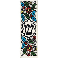 Ceramic Armenian White Mezuzah 7 Cm- Flowers