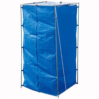 Privacy Shelter 3' x 3' x 6'