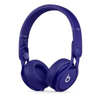 Beats Mixr High-Performance Headphones