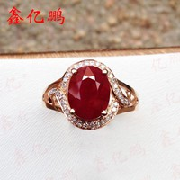 18 k gold with diamonds inlaid natural ruby ring