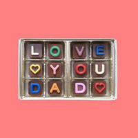 Father's Day Gift Dad Daddy Father In Law Funny Gift Sweet Candy Unique from Daughter Son I Love You Dad Jelly Bean Chocolate Cube Letter