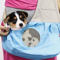 Dog Travel Breathable Mesh Carrier Shoulder Sling (4 Colors)