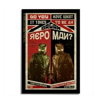 Repo Man Recruiting Rectangle Magnet