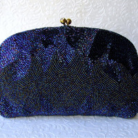 Starry Night Vintage Beaded Purse Peacock Blue Purple Teal Green Clutch Rhinestone Clasp Formal Cocktail Handbag Wedding Carnival Glass