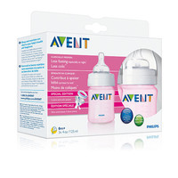 Philips AVENT 4 Ounce BPA Free Natural Polypropylene Bottles, 3 Pk, Pink