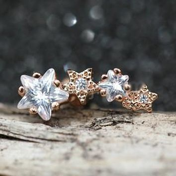 Rose Gold Shooting Star Cartilage Earring