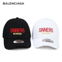 KU-YOU Sinners Balenciaga Hats