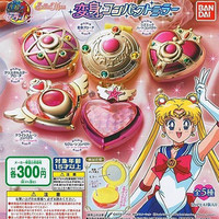 ♡ Sailor Moon 20th Anniversary Brooch Compact Mirror Gashapon♡
